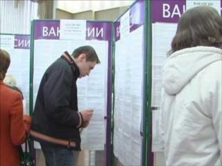 Центры занятости Кетово