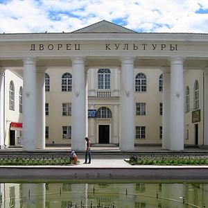 Дворцы и дома культуры Кетово