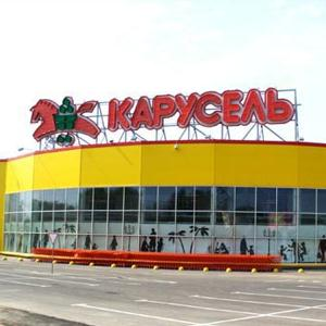 Гипермаркеты Кетово