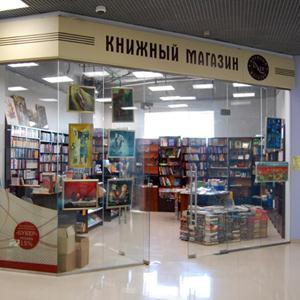 Книжные магазины Кетово