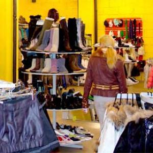 Магазины одежды и обуви Кетово