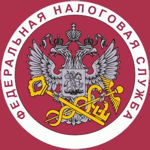 Налоговые инспекции, службы Кетово