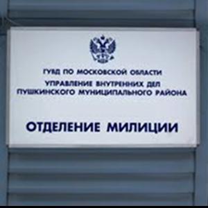 Отделения полиции Кетово
