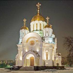 Религиозные учреждения Кетово