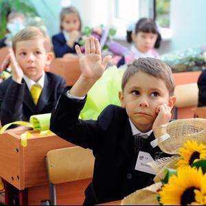 Школы Кетово