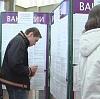 Центры занятости в Кетово
