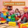 Детские сады в Кетово
