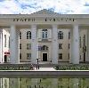 Дворцы и дома культуры в Кетово