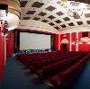 Кинотеатры в Кетово