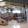 Книжные магазины в Кетово
