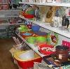Магазины хозтоваров в Кетово