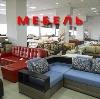 Магазины мебели в Кетово