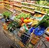 Магазины продуктов в Кетово