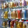 Парфюмерные магазины в Кетово
