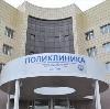 Поликлиники в Кетово