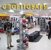 Спортивные магазины в Кетово