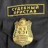Судебные приставы в Кетово