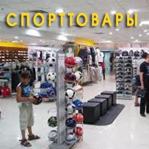 Спортивные магазины Кетово