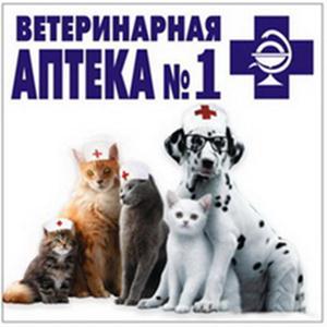 Ветеринарные аптеки Кетово